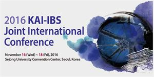 2016 KAI-IBS Joint International Conference